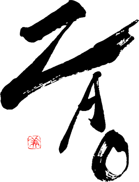 ZAO K Series